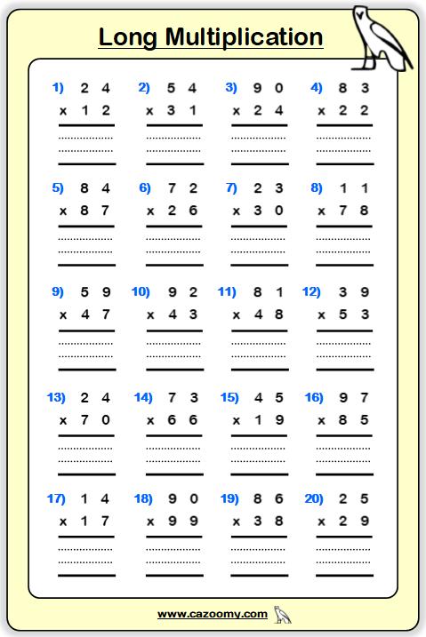 Multiplication Table Printable Worksheet 2